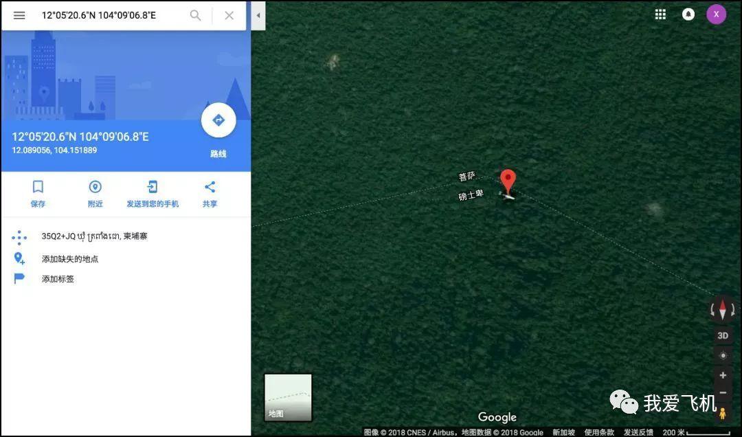 马航mh370残骸在柬埔寨?事实是这样的!图片