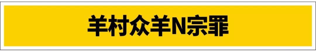 葡京娱乐网 6