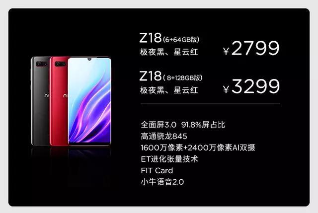 美高梅4858官方网站 25