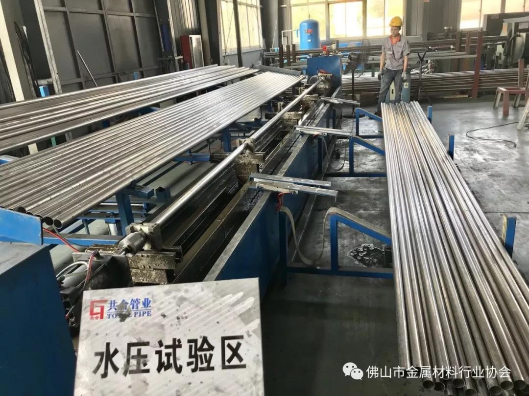 南京不锈钢水管厂家批发不锈钢水管品牌__河北网络广播电台