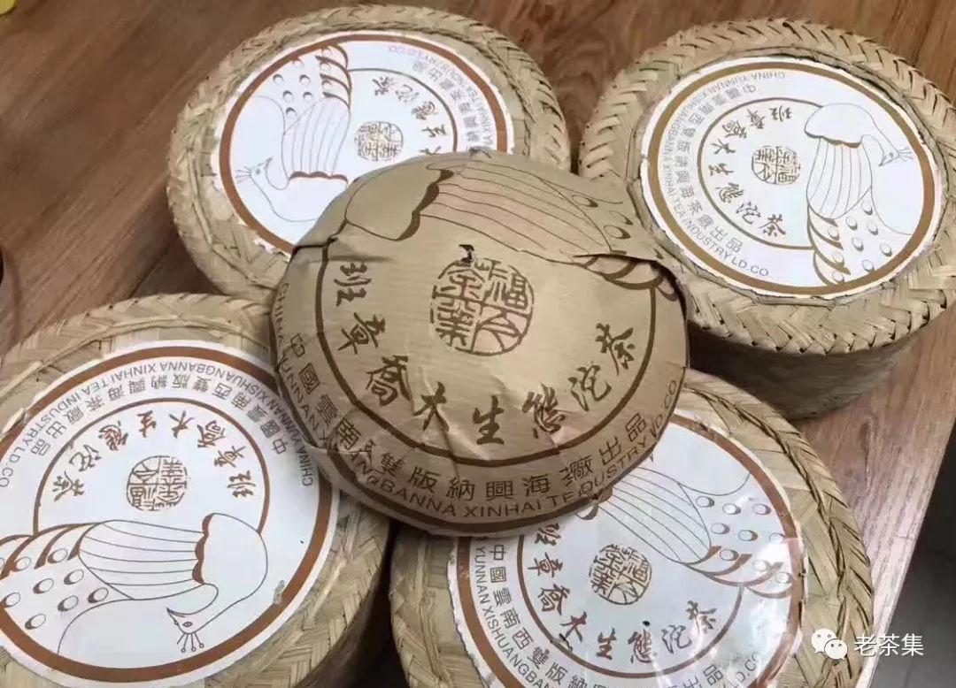 老茶档案:兴海茶厂2004年班章乔木生态沱茶(土鸡沱)(竹篮沱) 普洱知识 第3张