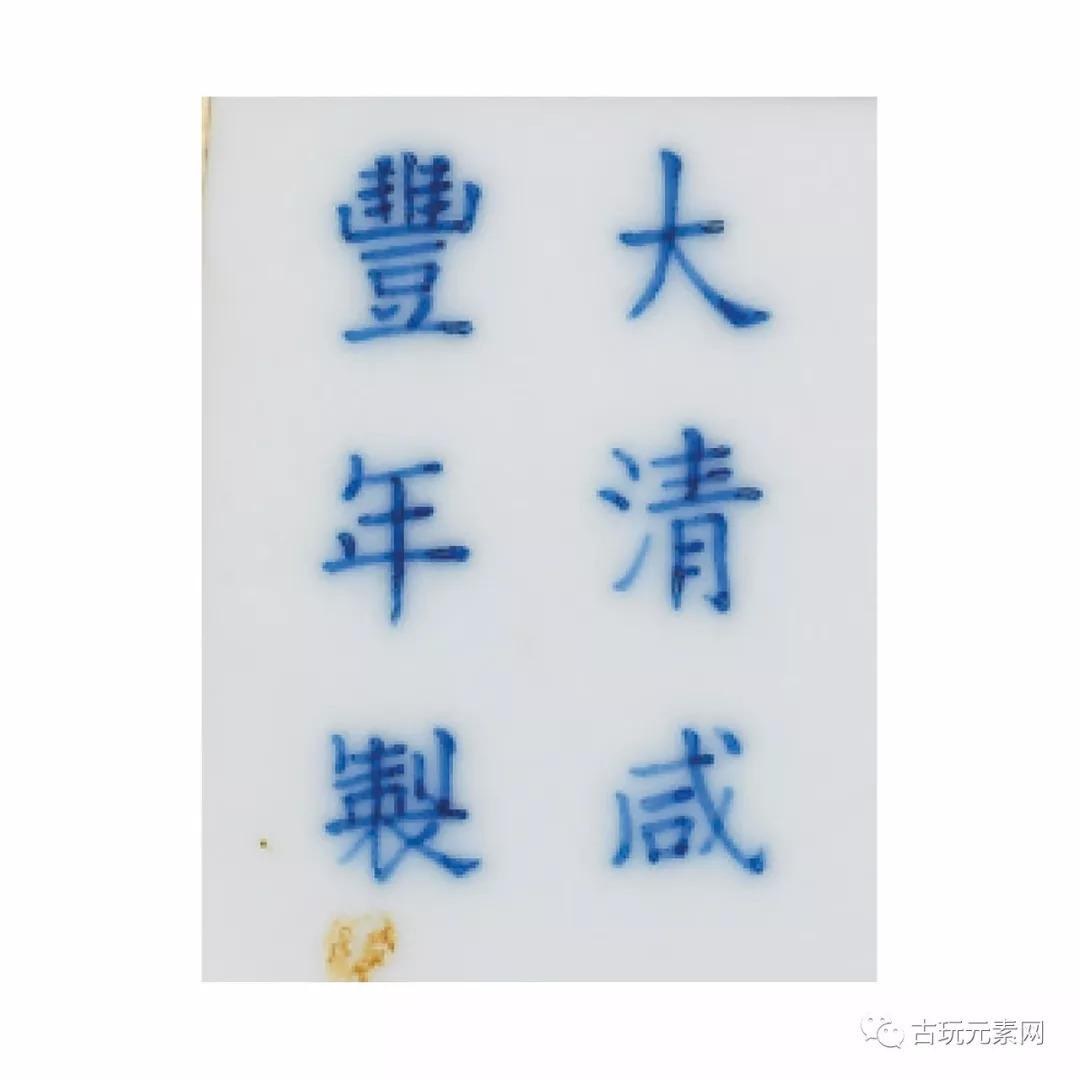 最新拍讯 | 2018香港佳士得秋拍:明清篇(总51件 全)
