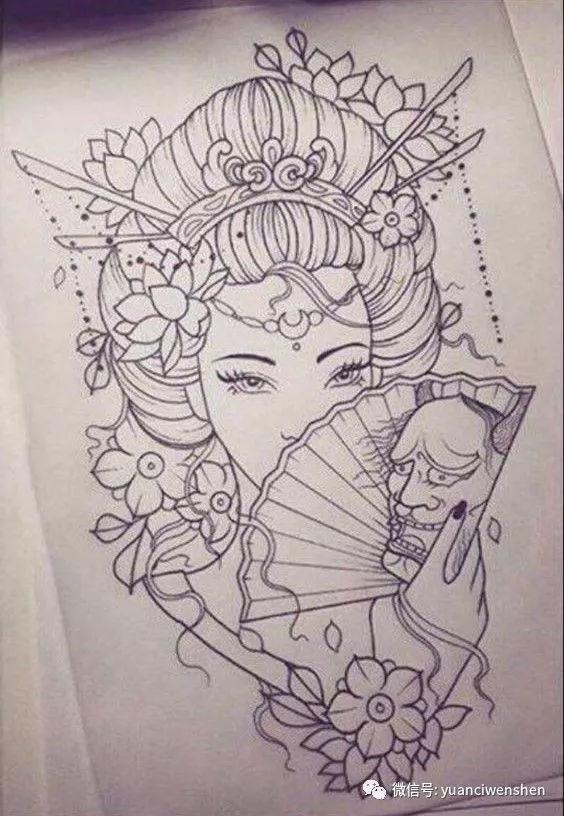 纹身中艺妓