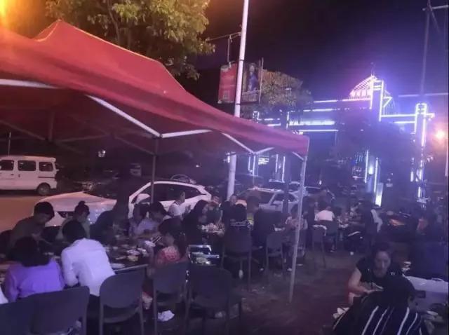 新普京娱乐 1