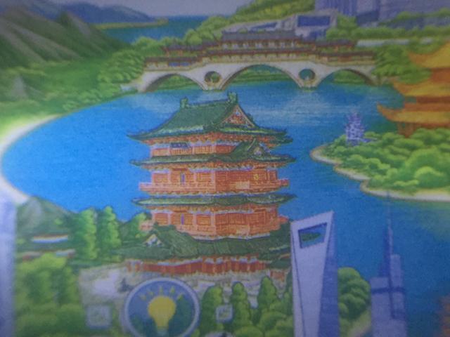 文化 正文   邮票以手绘方式生动展示了长江经济带全方位的发展成就.