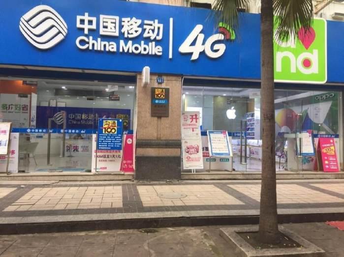 也是中国今朝最值钱的手机号段