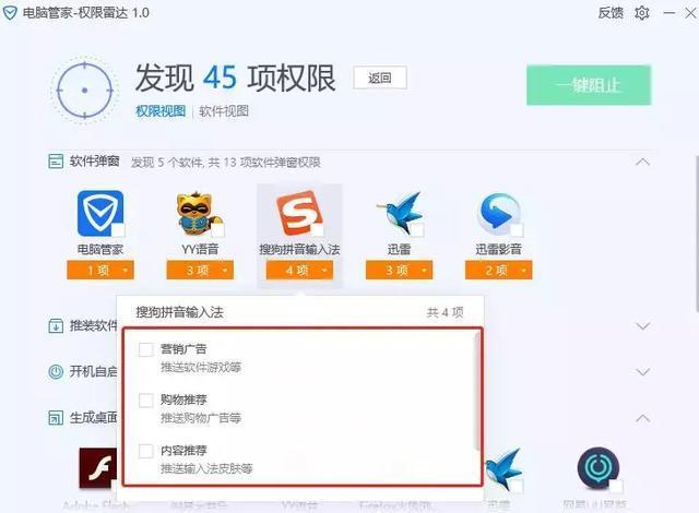 美高梅4858官方网站 26