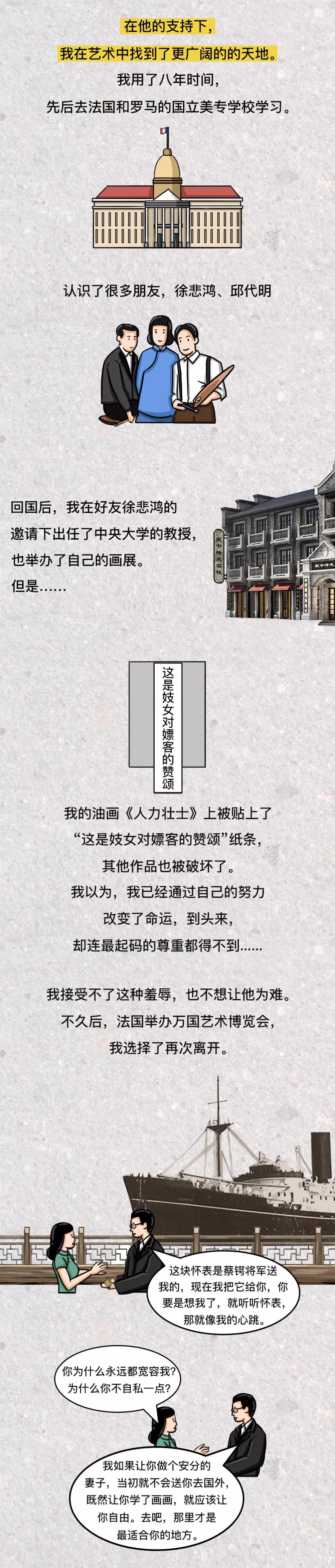 彩天下平台网址 12