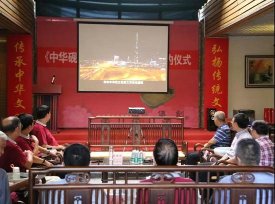 《中华砚文化汇典》合作出版签约仪式在中华砚文化展览馆举行