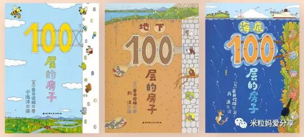 越讀越聰明!15本世界最棒數學啟蒙繪本,給娃讀了嗎?