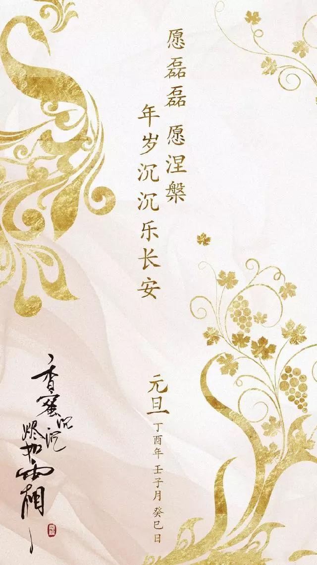 《香蜜沉沉烬如霜》手绘壁纸,每一张都是仙境,速存
