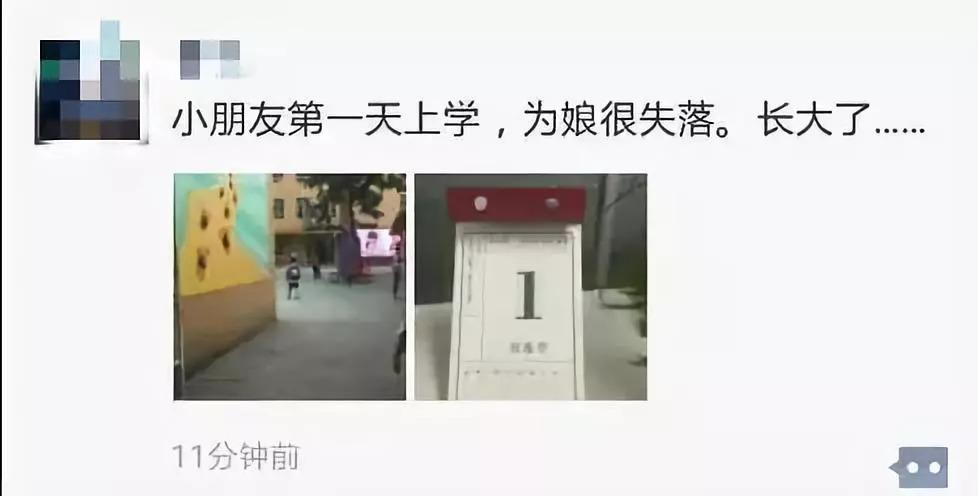 亚洲必赢手机入口 59