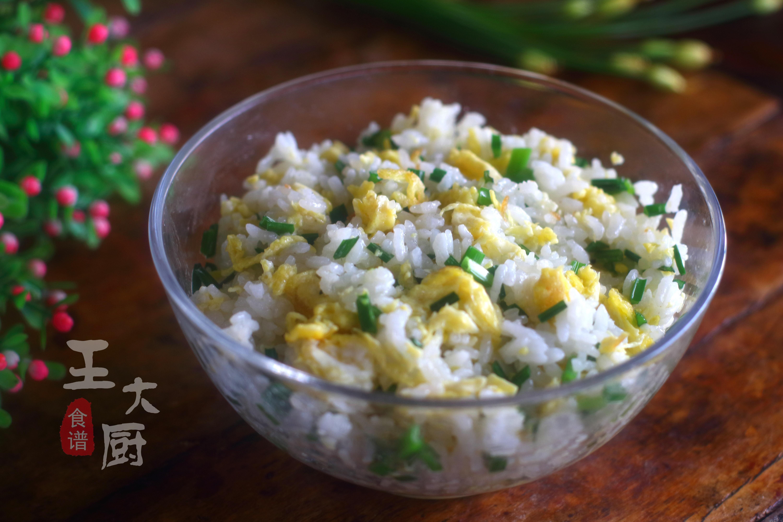 最好吃的韭薹炒饭,营养美味,简单快捷,上班族的最爱