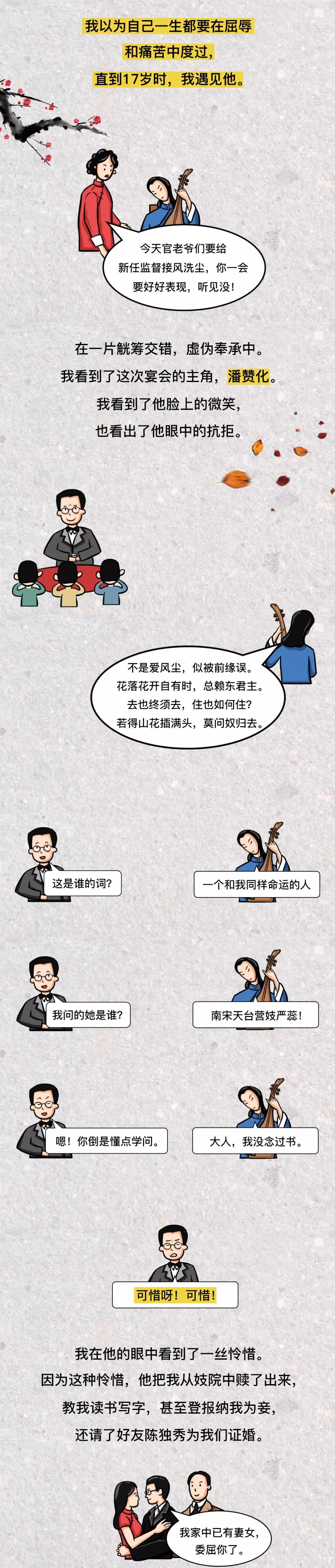 彩天下平台网址 8