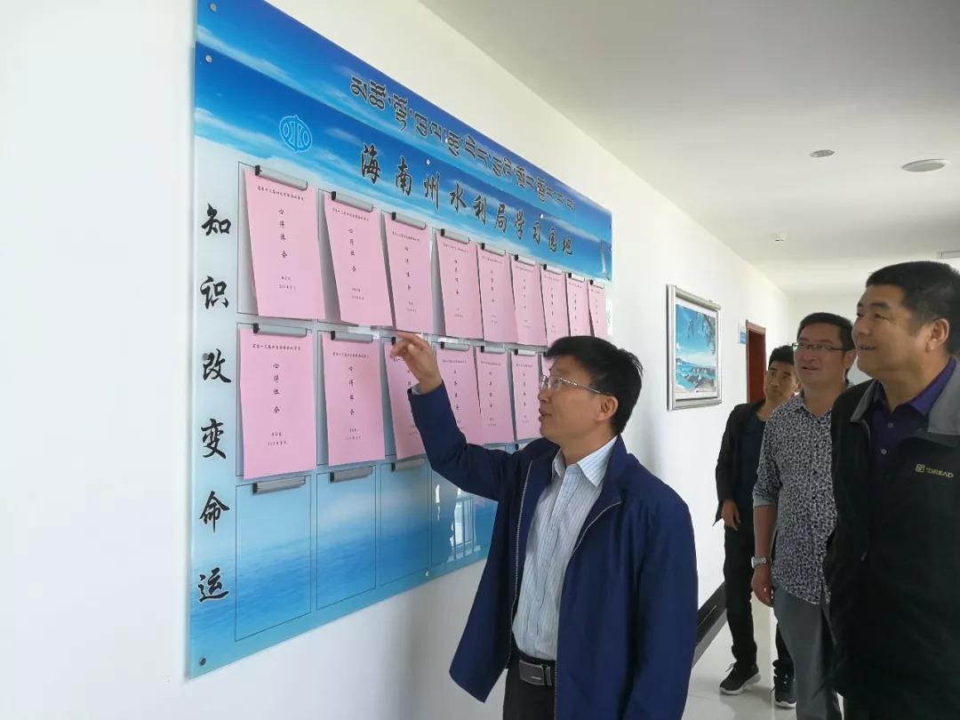 扬州市职业大学风景