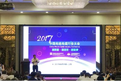 2017年中國電器工業協會電線電纜分會電纜企業評選結果_線纜