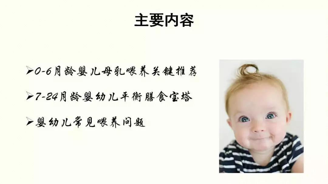 澳门新葡新京官方网站 5