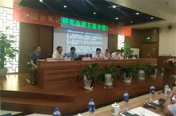 中国食文化研究会食品分会(自然食品平台)成立仪式在京举行