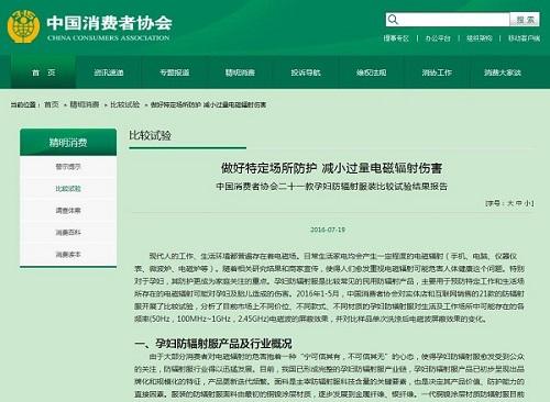 wellbet官方网站登录 6