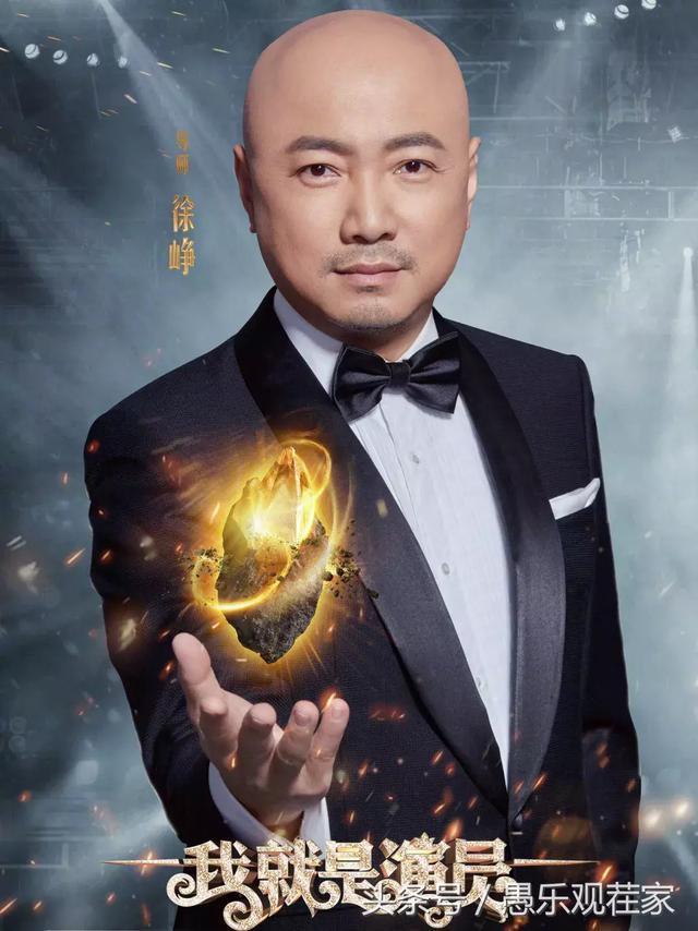 《我就是演员》导师大换血,宋丹丹刘烨退出!网友:还好