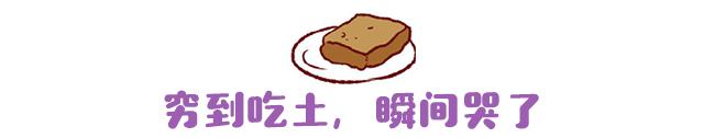 新普金官网 2