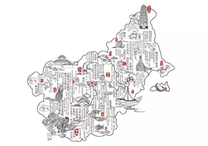 新莆京投注网站 12