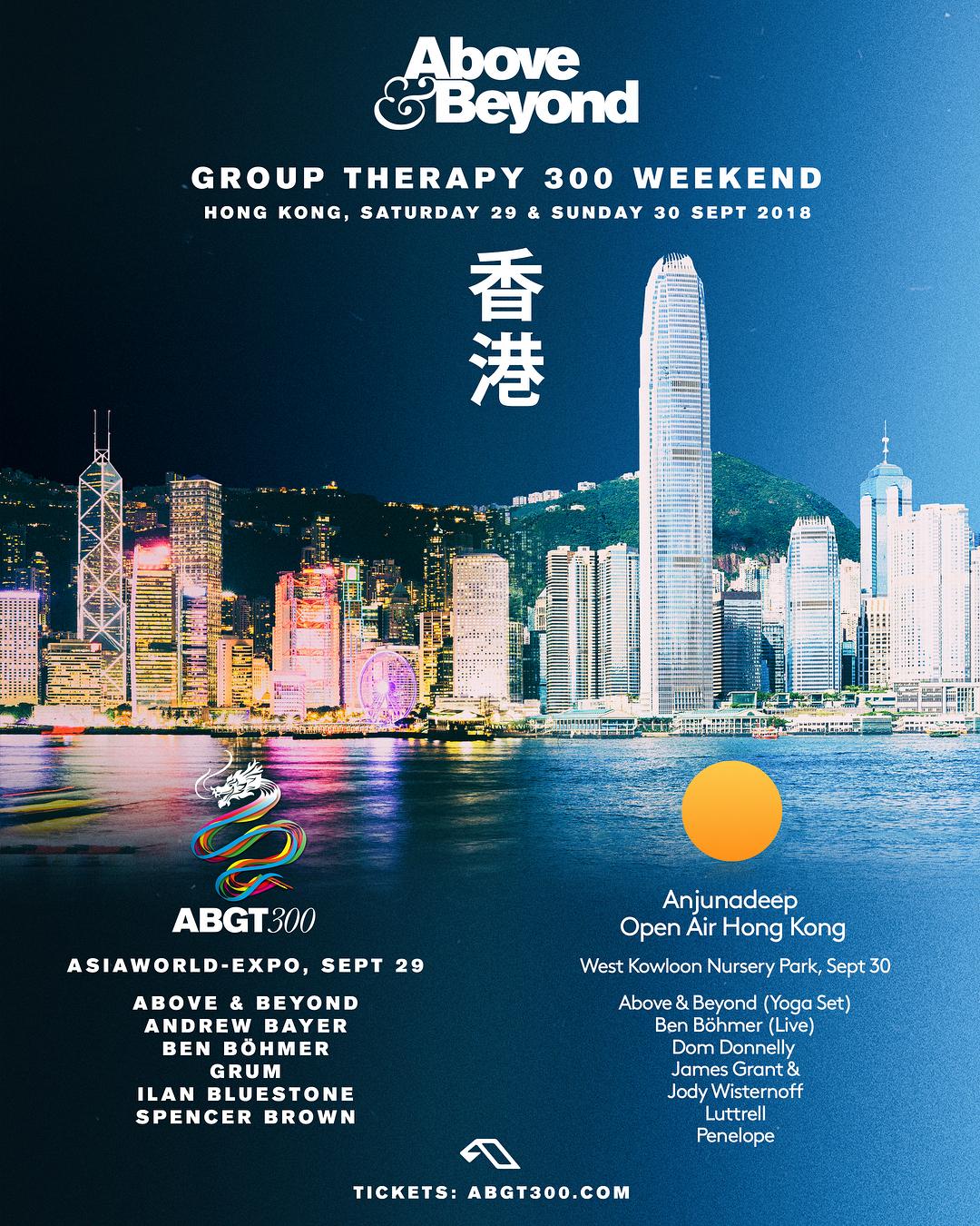 Above&Beyond在香港庆祝ABGT电台节目第