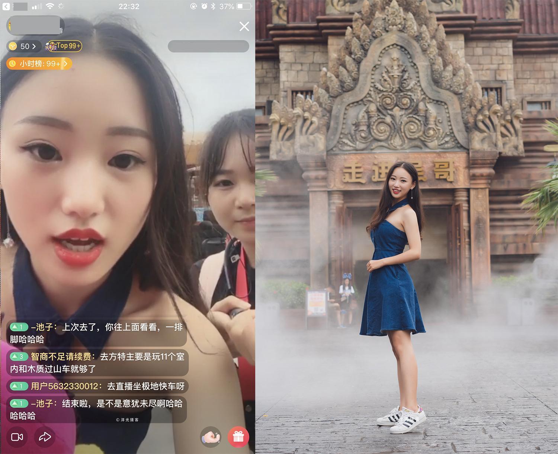 """广西网红为直播一天走遍""""东南亚十国"""",网友:不可思议"""