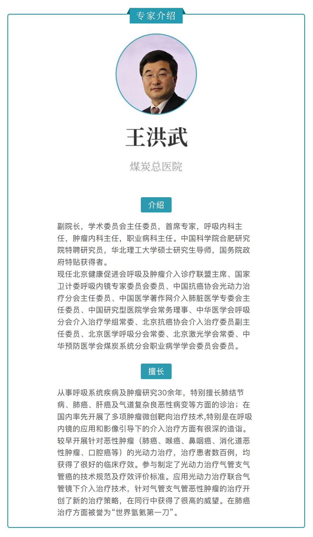 澳门太阳集团2007网站 17