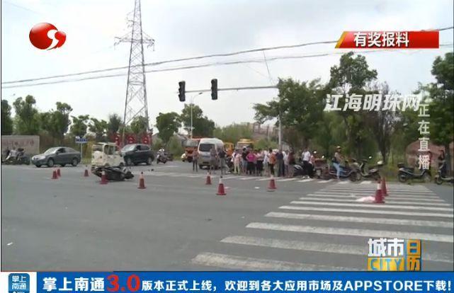 南通一女子送孩子上学途中遭遇车祸,不幸当场身亡.