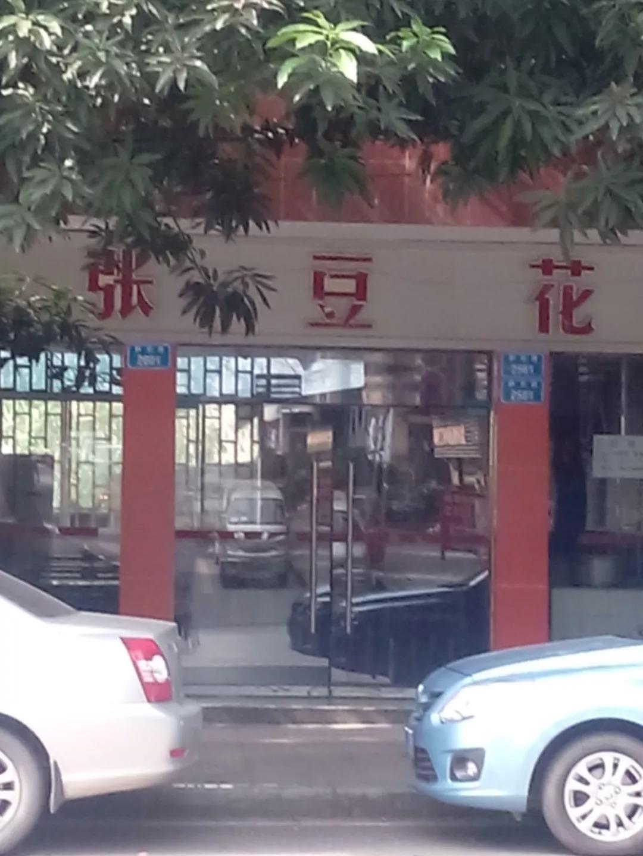 必威官网 13