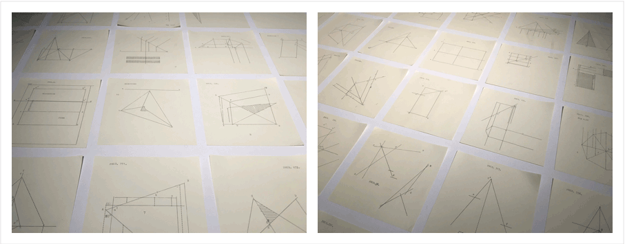 腾讯防水墙官网项目设计总结