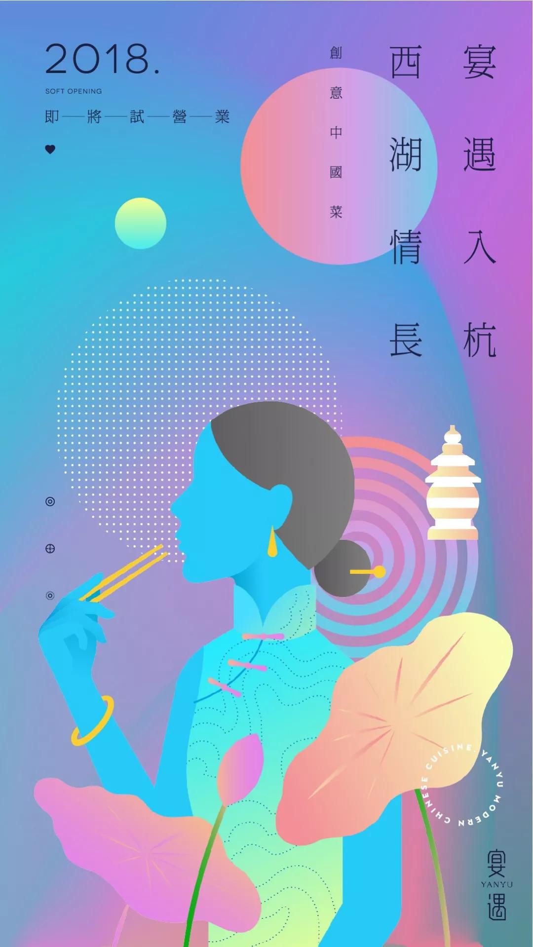必威官网 48