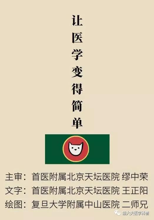 澳门太阳集团2007网站 35