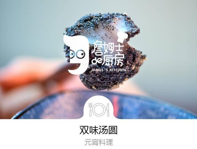 必威官网 2