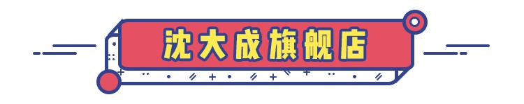 新莆京投注网站 22