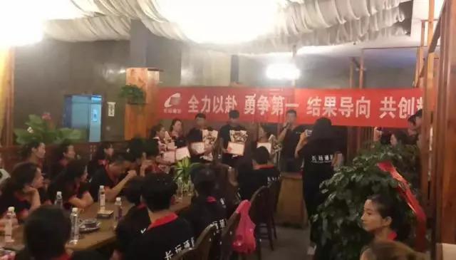 新普京娱乐 5