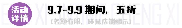 新普金官网 4
