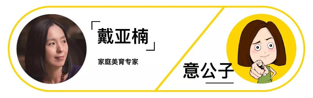 彩天下平台网址 4