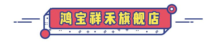新莆京投注网站 28