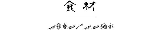 新普金官网 3