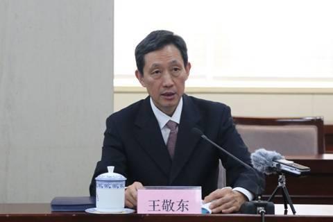 工行又一副行长王敬东离任,传将任农行党委副书记、监事长