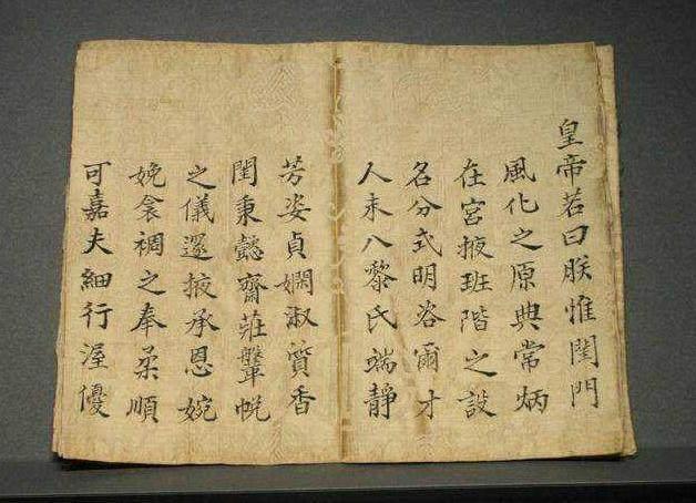 越南古廟發現中國圣旨,越南專家興沖沖來鑒定,看圣旨后都傻眼了
