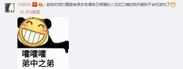 游戏 正文  亚运会结束之后,韩服封禁了大量lpl选手的韩服账号,选手们