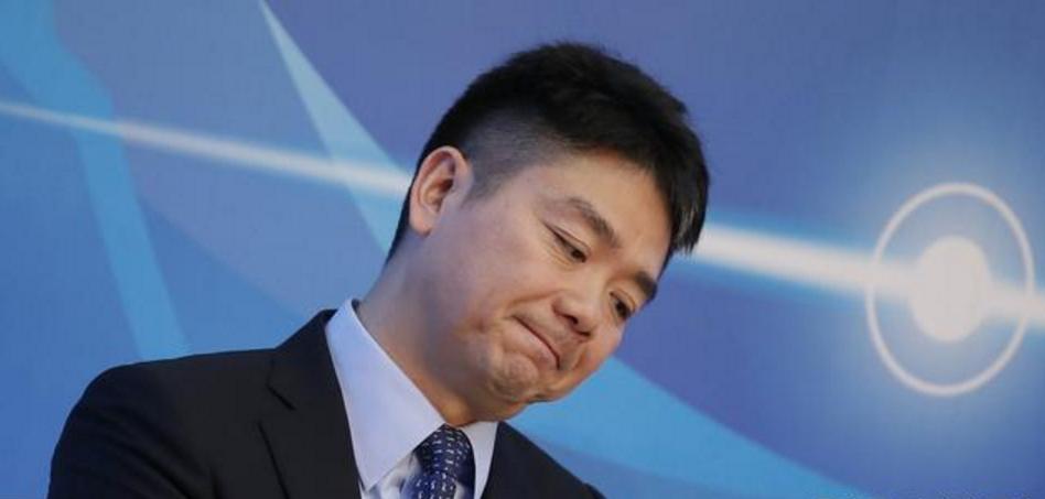京东股价暴跌,昨创史上最大单日跌幅,两天没了500亿!