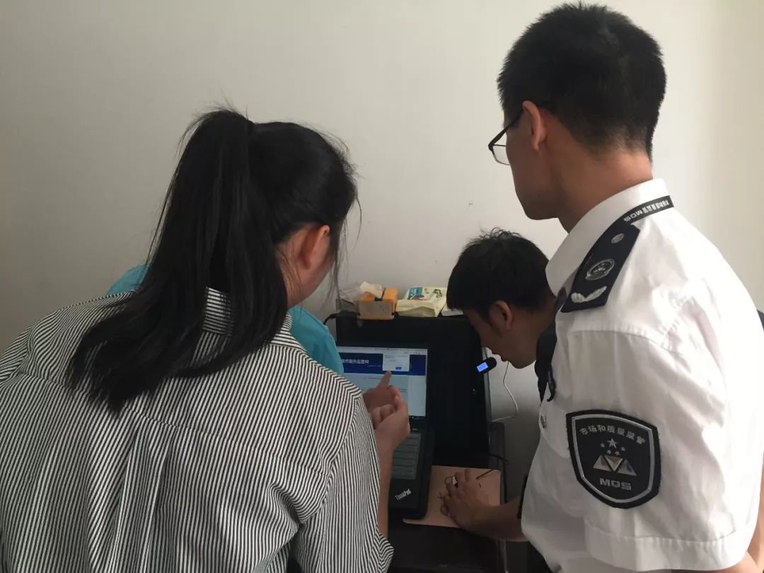 众信中心协助深圳市市场和质量监管委开展网络市场监管专项行动