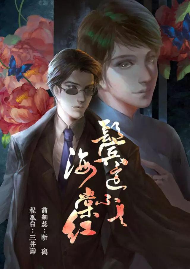 ��_于正宣布《鬓边不是海棠红》年底开拍,男主定了?还点名杨蓉出演女主