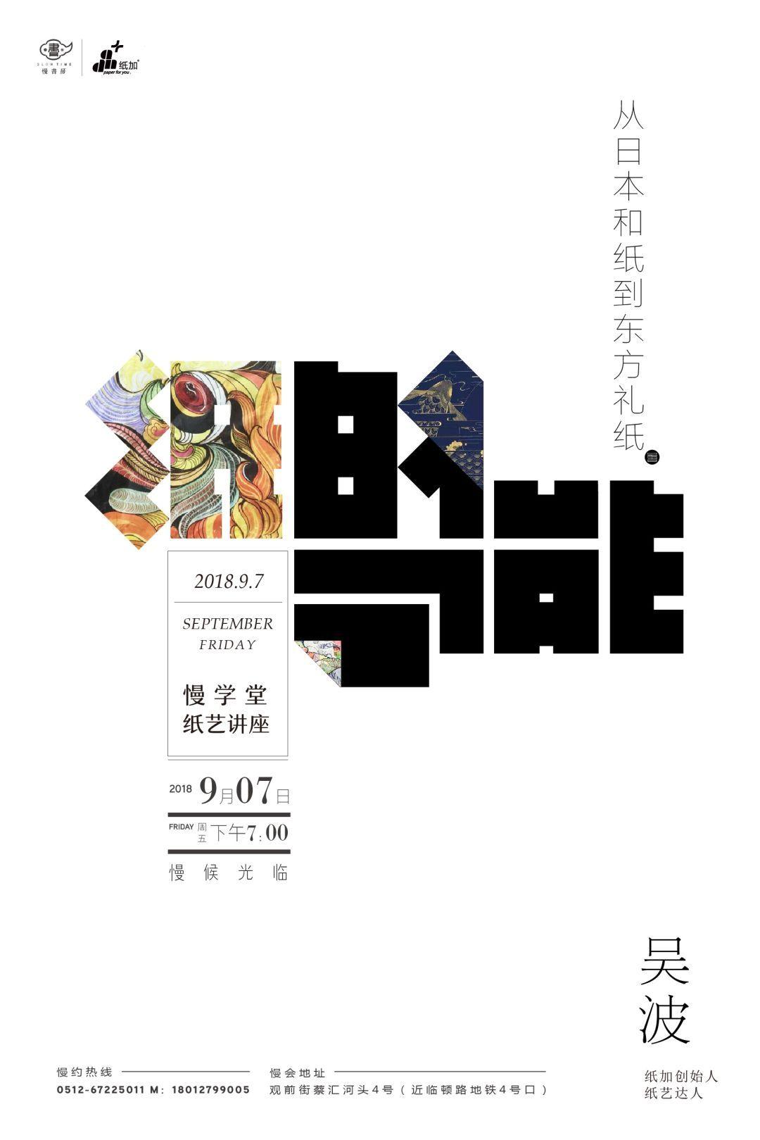 官方正规手机彩票app 3