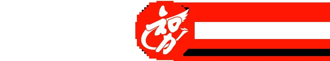 www.bifa88.com 10