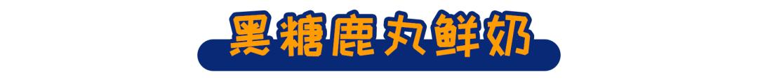 必威注册 12